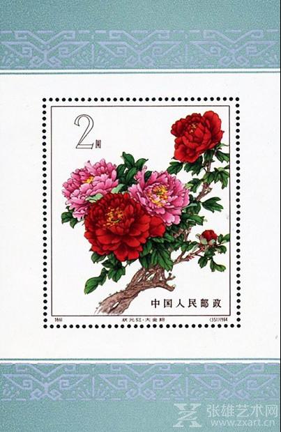 赏心悦目的中国十大名花邮票,了解一下!