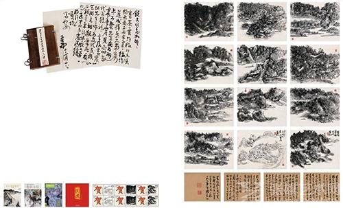 黄宾虹《蜀游峨眉山水十二图》 成交价:2300万元(人民币)