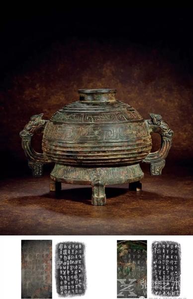 西周晚期 青铜史颂簋 成交价:1380万元(人民币)