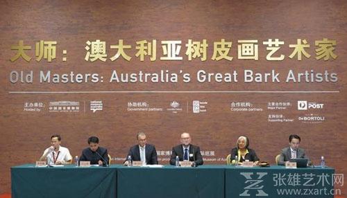 澳大利亚国宝树皮画亮相国博 开启国际巡展的第一站