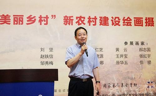 中国农业出版社党委副书记罗斌致辞