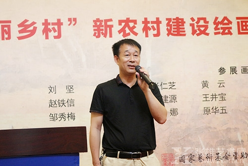 中国农业出版社装帧中心主任、中国美丽乡村艺术苑秘书长胡金刚致辞