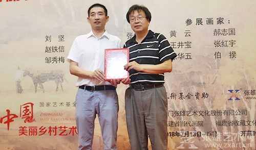 厦门张雄艺术文化股份有限公司董事长张雄为胡金刚先生颁发聘书