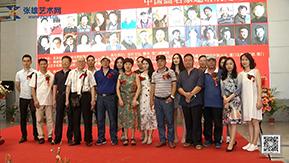 厚德笃行·艺无止境——中国画名家邀请展走进厦门隆重开幕