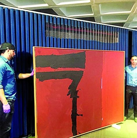 马泽维尔失踪40年画作重现