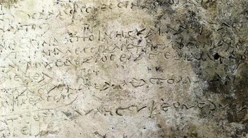 迄今为止最古老的荷马史诗片段被发现