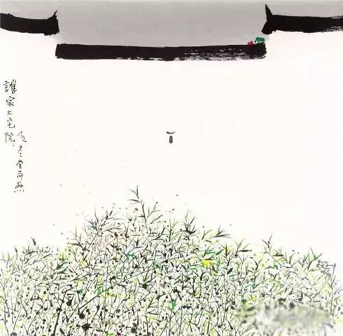 吴冠中笔下的竹,一个情字了得