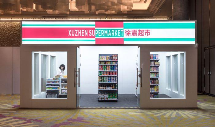 """苏富比香港秋拍将推出新的拍卖品种——""""观念艺术"""""""