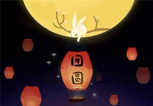 疯狂中秋节,古美术全场8.15折!还能博状元赢大奖!