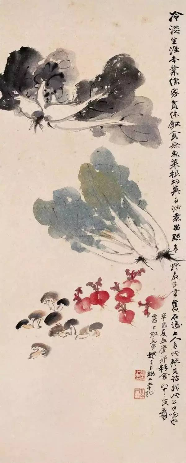 菜根香 | 张大千 | 1981年作
