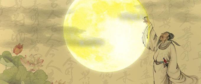 中秋赏月:今人不见古时月,今月曾经照古人