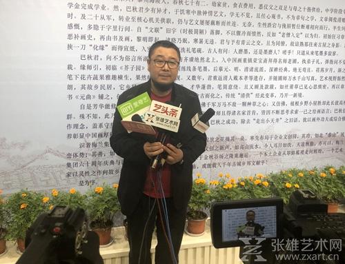 艺术市场总监李学伟纬接受本网采访
