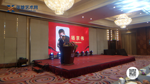 """""""石语股份香港上市启动仪式""""在厦隆重举行"""
