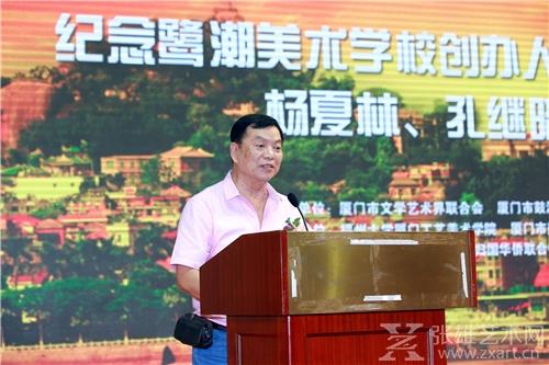 杨夏林儿子、画展策划人之一杨维凡先生致答谢词