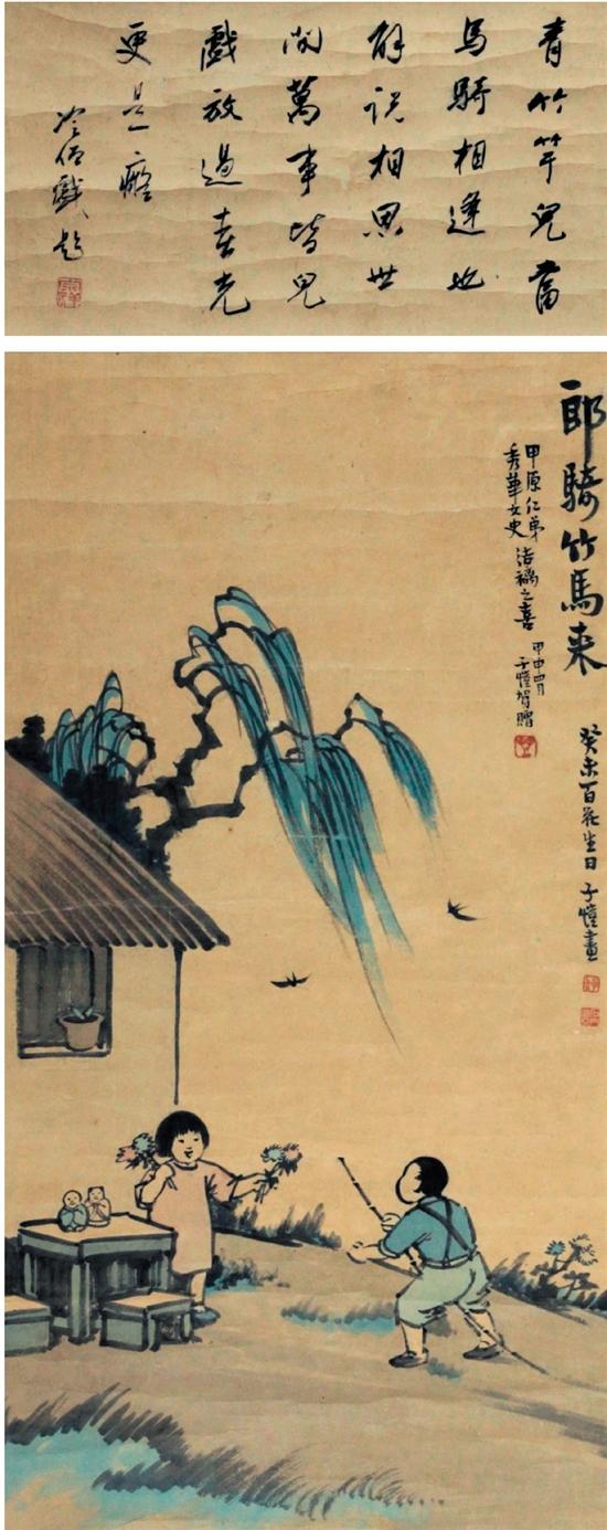 张宗祥和丰子恺长达半个多世纪的笔墨情缘