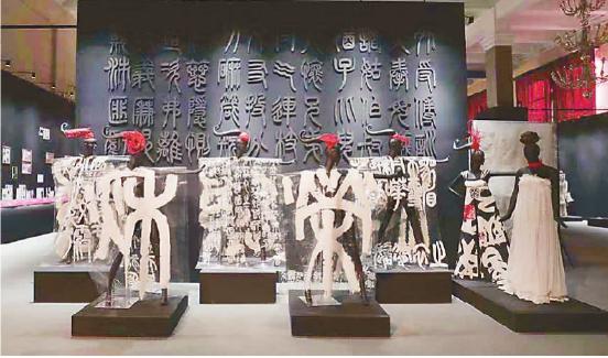 设计师王新元作品展区