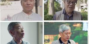 听,鹭潮之声!——纪念福州大学厦门工艺美术学院创办六十七周年