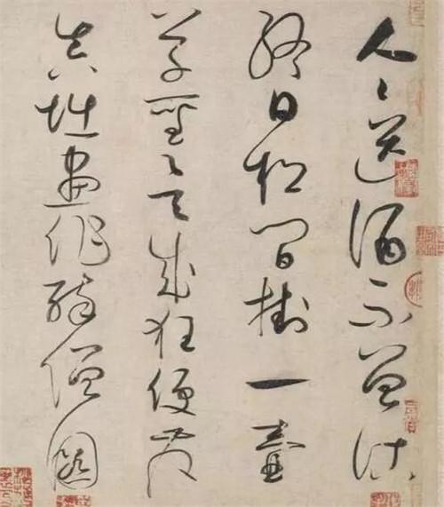 苏东坡与文人画:戏翰笔墨,自适其志