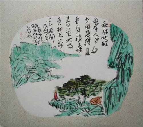 张建华:木槿花开赋