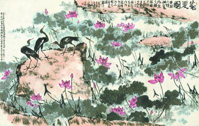 开在心中的盛世荷塘——李苦禅诞辰120周年纪念展