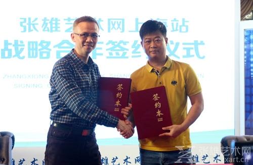 上海云麾信息技术有限公司创始人吴民栋(左)张雄艺术网总经理陈家心(右)合影留念