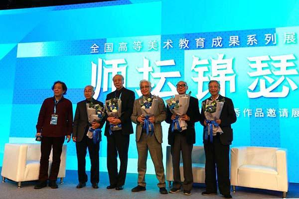 左起:刘健、靳尚谊、詹建俊、全山石、邵大箴、陈家泠