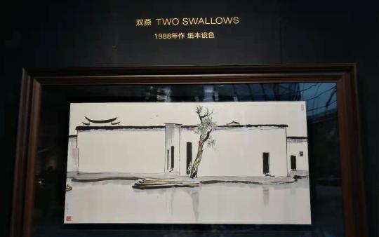 北京保利:吴冠中两件《双燕》共拍出1.66亿