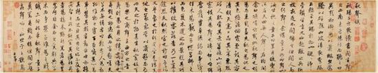赵孟頫 秋声赋 行书 纸本 34.8×182.2cm 辽宁省博物馆藏