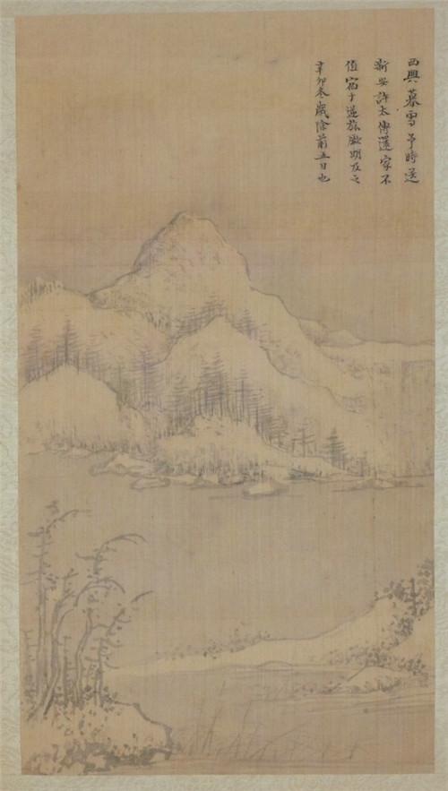 明  董其昌  《纪游画册》  台北故宫博物院藏