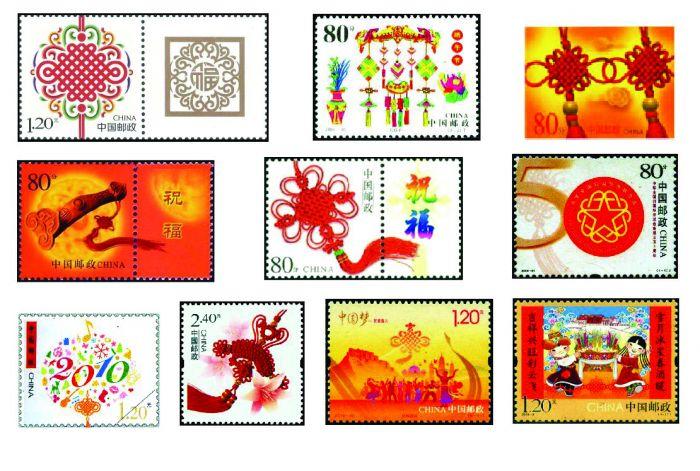 邮票上的中国结