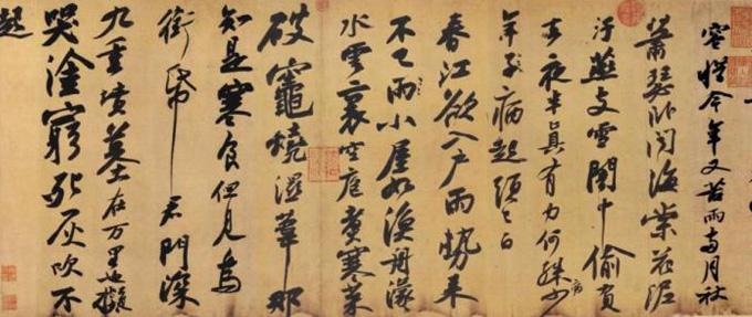 中国书法的根性、书性、美性、个性