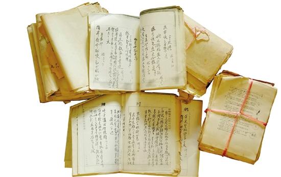 黄宾虹 《故宫审画录》手稿复印件