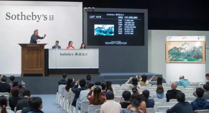 张大千泼彩画1.63亿港元成交 领衔中国书画春拍