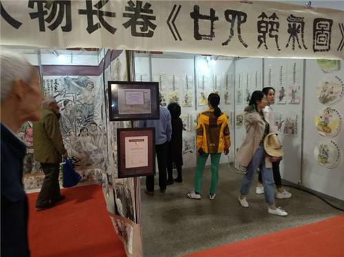 兰州第十二届艺术品收藏博览会如期开幕