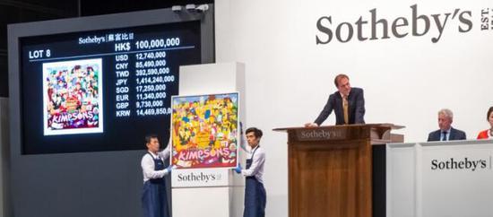 """香港春拍:亿元拍品数量增加 当代艺术成为""""黑马"""""""