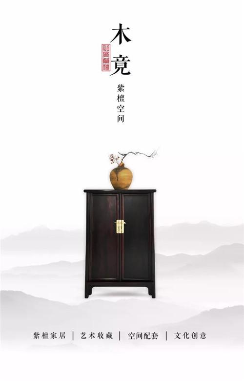 【展讯】木竟空间|后园——小幅中国画作品联展