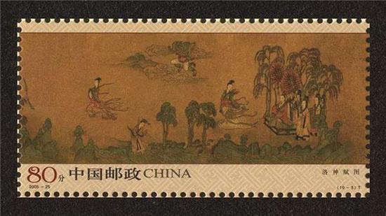 邮票上的故宫书画之魏晋风骨