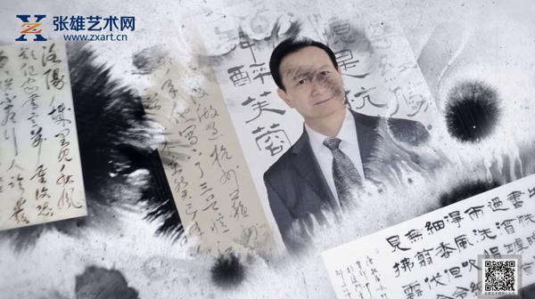 《心随汉梦·邵文化书法作品展》精彩回顾!