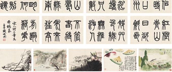 钱君匋的艺术成就及与江南文化的关系