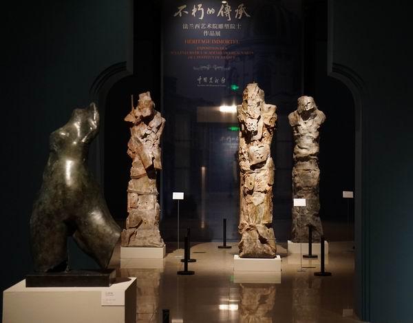 """""""不朽的传承——法兰西艺术院雕塑院士作品展""""展出"""