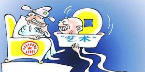 中国美协原分党组成员、副秘书长杜军被判刑