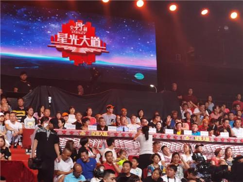 著名艺术家王华明受邀参加星光大道月赛