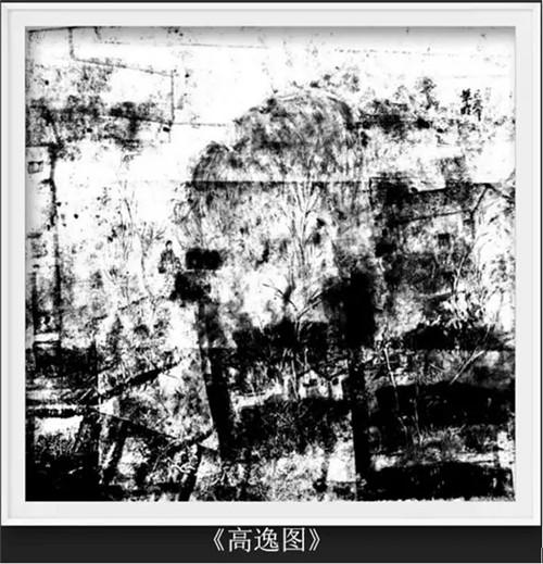 """著名艺术家王华明""""化日水墨""""系列"""
