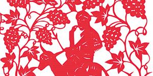 新疆民间剪纸:东西方文明的交辉互映
