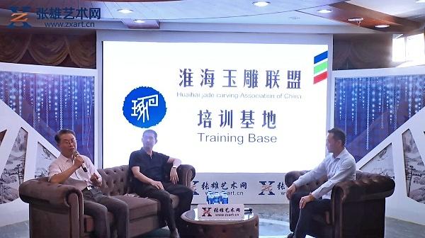 淮海玉雕联盟(厦门)学术交流会(2019.09.10)| 全程实况