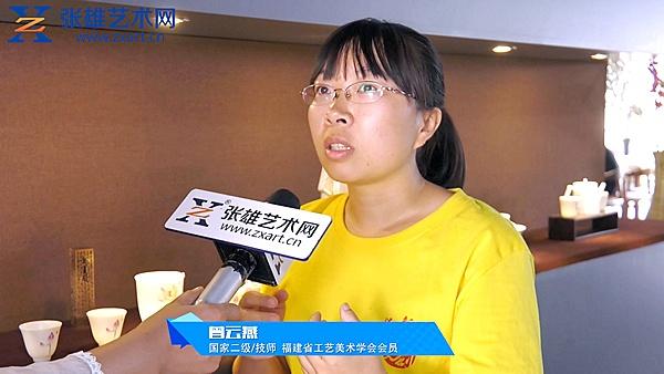 人物专访:曾云燕 | 福建省工艺美术学会会员 德化美术家协会常务理事