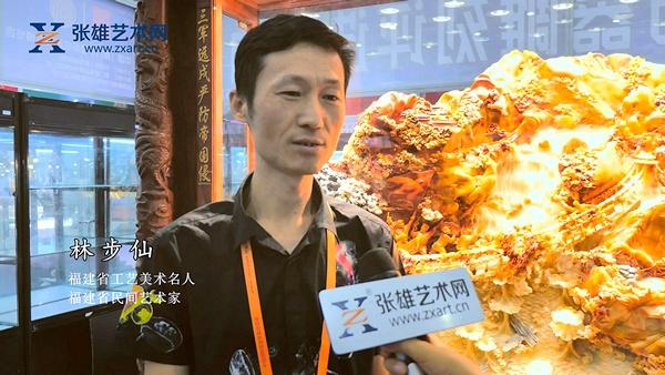 人物专访:林步仙 | 福建省工艺美术名人