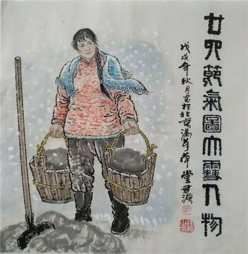 今天是人类非物质文化遗产,我国第五大发明《二十四节气》一大雪