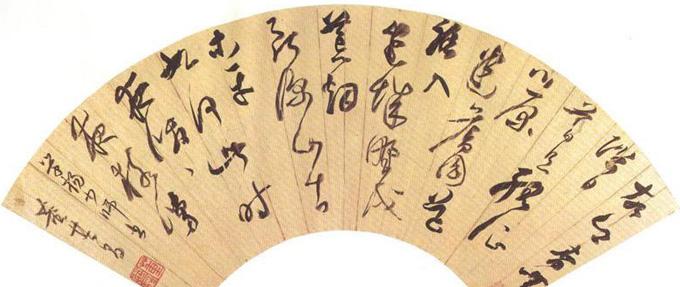 康熙皇帝为什么极力推扬董其昌的书法?