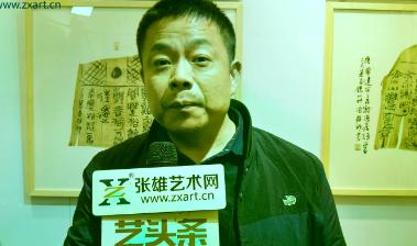 张雄艺术网·广东站 人物专访:丁水明|水墨画舫
